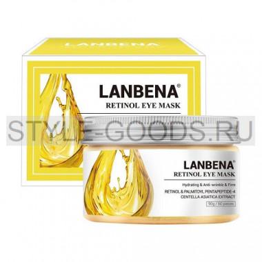 Патчи гидрогелевые для глаз Lanbena Retinol