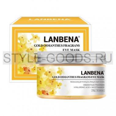 Патчи гидрогелевые для глаз Lanbena Gold Osmanthus