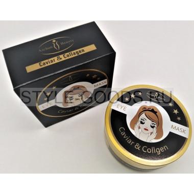 Патчи гидрогелевые для глаз Caviar&Collagen