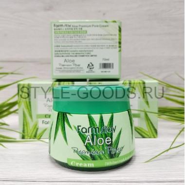 Крем для лица Farm Stay Aloe Vera
