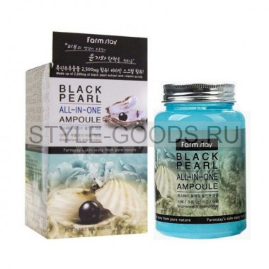 Сыворотка Farm Stay Black Pearl All-in-one Ampoule