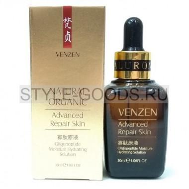 Сыворотка для лица Venzen Advanced Repair Skin