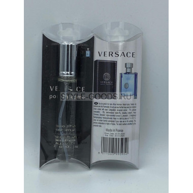 "Versace ""Pour Homme"", (м) 20 мл"