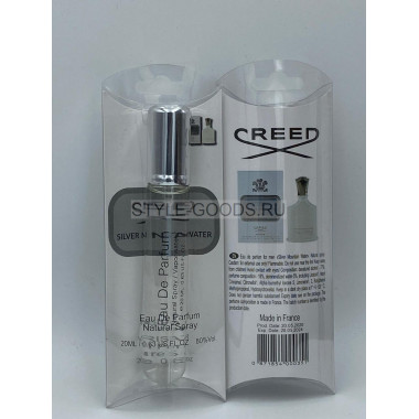 Creed Aventus Silver Mountain Water, (м) 20 мл