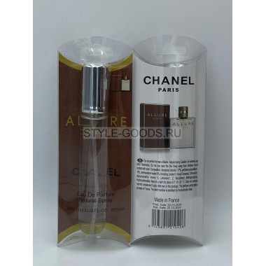 Chanel Allure Homme, (м) 20 мл