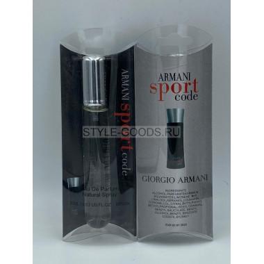 Giorgio Armani Code Sport, (м) 20 мл
