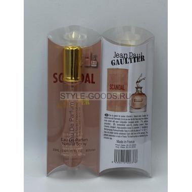 Jean Paul Gaultier SCANDAL, (ж) 20 мл