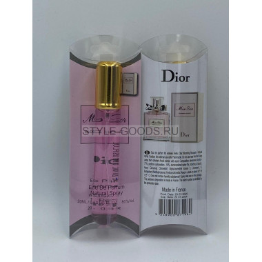 Christian Dior Miss Dior Blooming Bouquet (ж), 20 мл