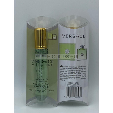 Versace Versense, (ж) 20 мл