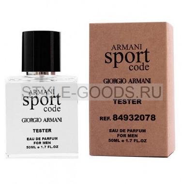 Tester GIORGIO ARMANI CODE SPORT, 50ml (м)