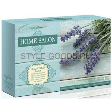 Подарочный набор для женщин Compliment Home Salon Spa