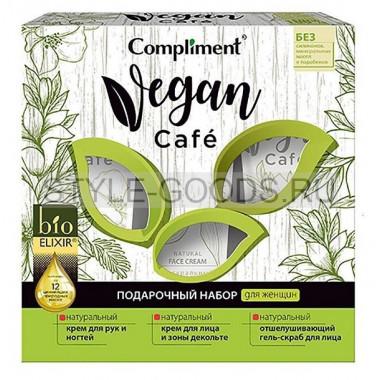 Подарочный набор для женщин Compliment Vegan cafe