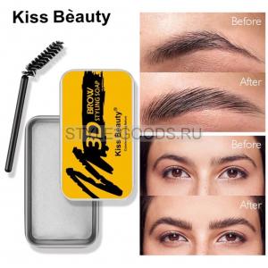 Мыло для укладки бровей Kiss Beauty 3D Brow