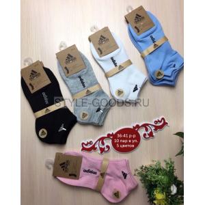 Носки женские спортивные короткие (упаковка 10 пар)