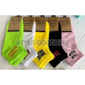 Носки женские спортивные короткие (10 пар)