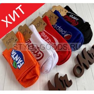 Носки разноцветные с принтом (10 пар)