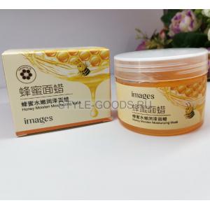 Маска для лица Images Honey Moisten с медом
