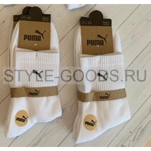 Носки мужские спортивные (упаковка 10 пар)