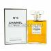 Chanel №5, 100 мл (Турция) (ж)