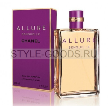 "Chanel ""Allure Sensuelle"" 100 мл"