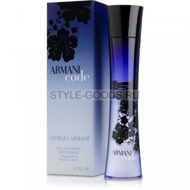 """Giorgio Armani """"Code Femme"""", 75 мл"""