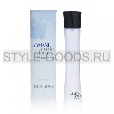 "Giorgio Armani ""Code Luna eau Sensuelle"", 75 мл"