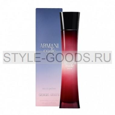 """Giorgio Armani """"Code Satin"""", 75 мл"""