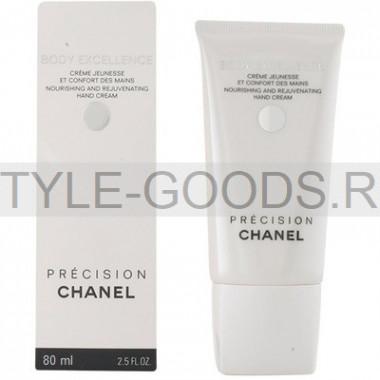 Крем для рук Chanel Body Excellence, 80 мл