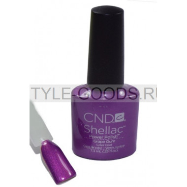 Лак для ногтей CND Shellac Grape Gum
