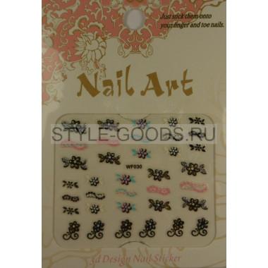 """Наклейки для ногтей """"3D Design Nail Art"""""""