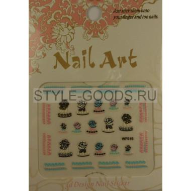 """Наклейки для ногтей """"3D Design Nail Artr"""""""