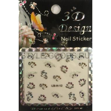 "Наклейки для ногтей ""3D Design Nail Sticker"""