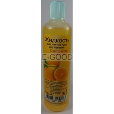 Жидкость д/снятия лака с экстрактом апельсина,105мл