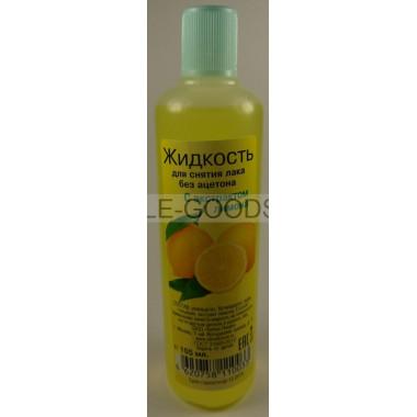 Жидкость д/снятия лака с экстрактом лимона,105мл