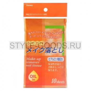 Салфетки д/снятия макияжа Kyowa Hyarulonic Acid