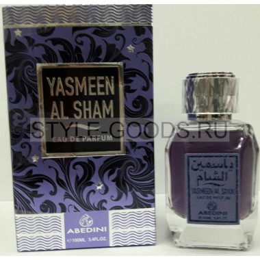 """Yasmeen Al Sham "" (унисекс), 100 мл"