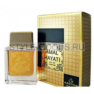 """Amal Hayati"" for men, 100 мл"