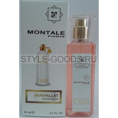 Montale Mukhallat, 65 мл (унисекс)