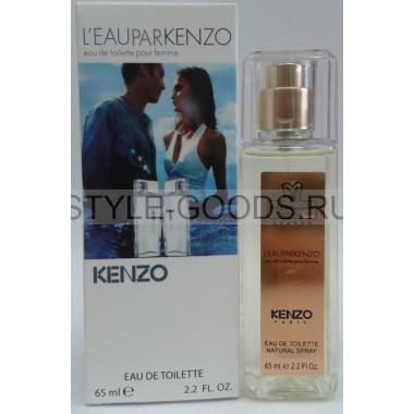 Kenzo L`eau Par Pour Femme, 65 мл (ж)