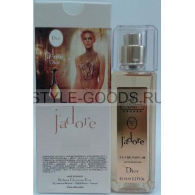 Christian Dior J`Adore, 65 мл (ж)