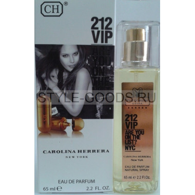 CH 212 VIP for women, 65 мл (ж)