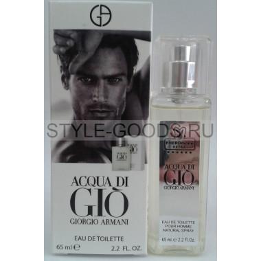 Giorgio Armani Acqua di Gio Men, 65 мл (м)