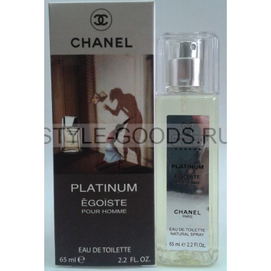 Chanel Egoiste Platinum, 65 мл (м)