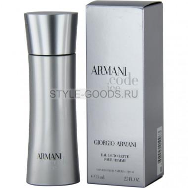 "G. Armani ""Code Ice"", 75 мл (м)"