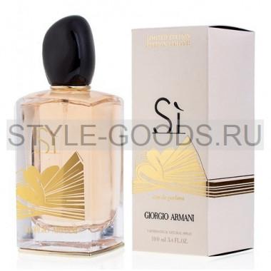 "G.Armani ""Si eau de parfum limited edition"", (ж)"