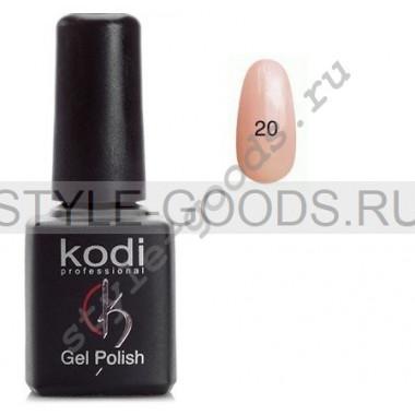 Гель-лак для ногтей Kodi Professional № 20