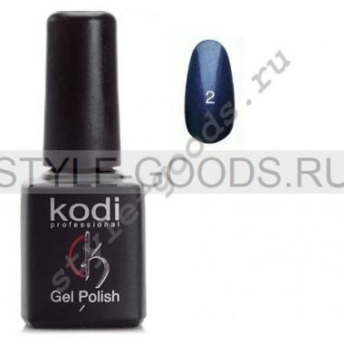 Гель-лак для ногтей Kodi Professional № 02