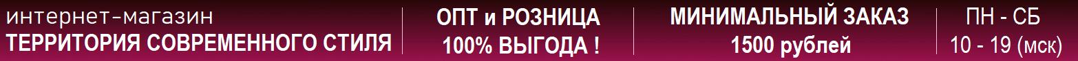 Оптовый поставщик элитной парфюмерии и косметики недорого оптом и в розницу со склада в Москве