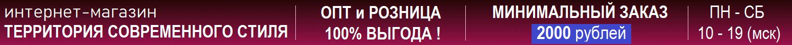 Парфюмерия и косметика оптом дешево со склада в Москве