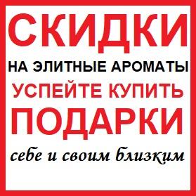 """Интернет-магазин """"Территория Современного Стиля"""""""